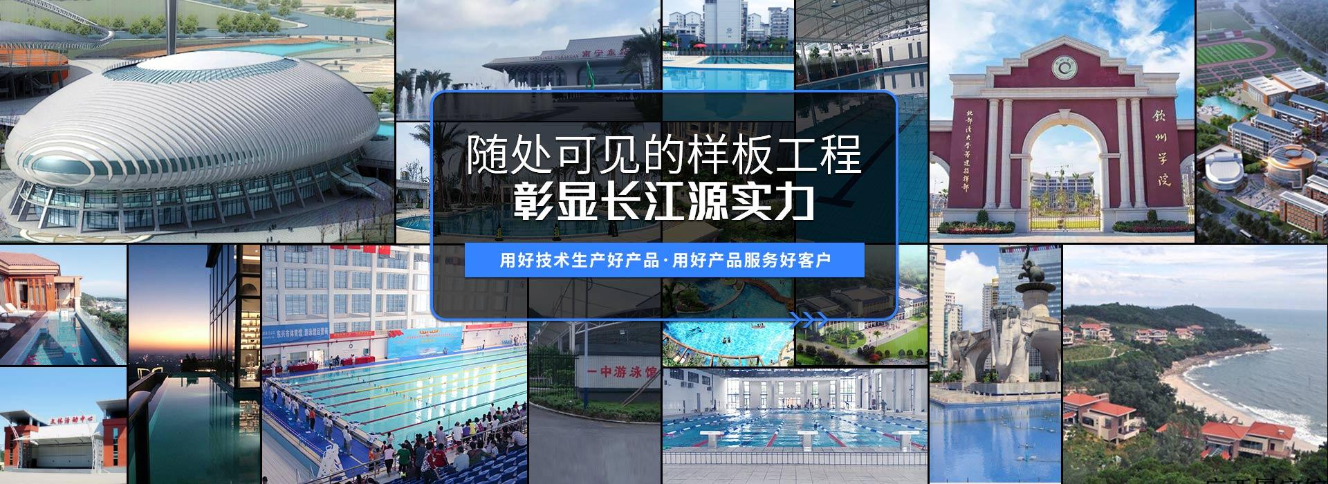 南宁长江源-随处可见的样板工程,彰显长江源实力
