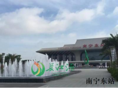 南宁东站音乐喷泉