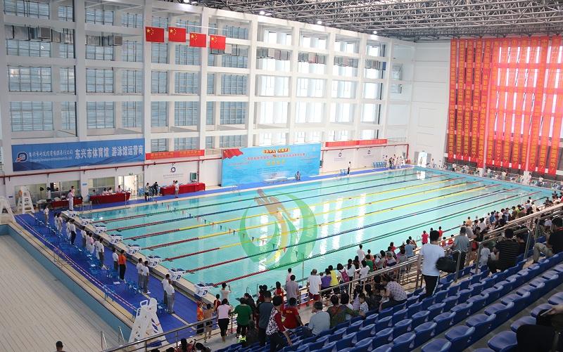 东兴体育中心