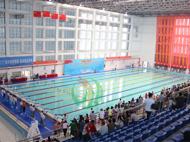 南宁长江源与东兴体育中心合作案例