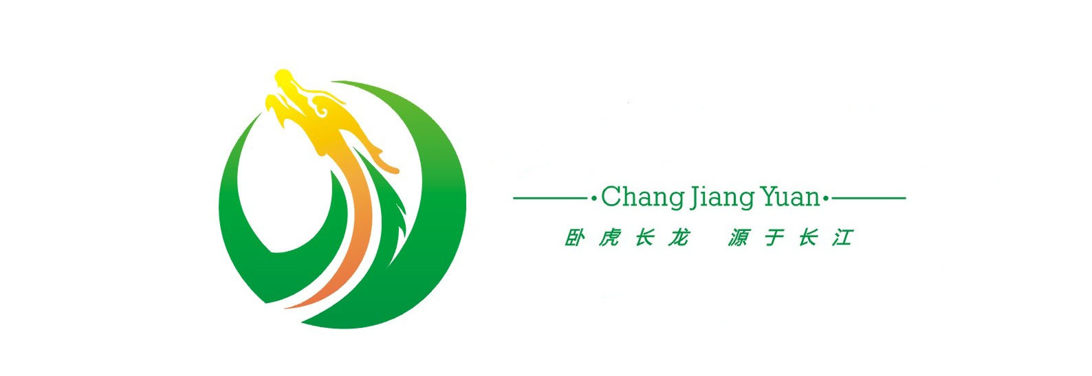 南宁长江源环境工程有限公司