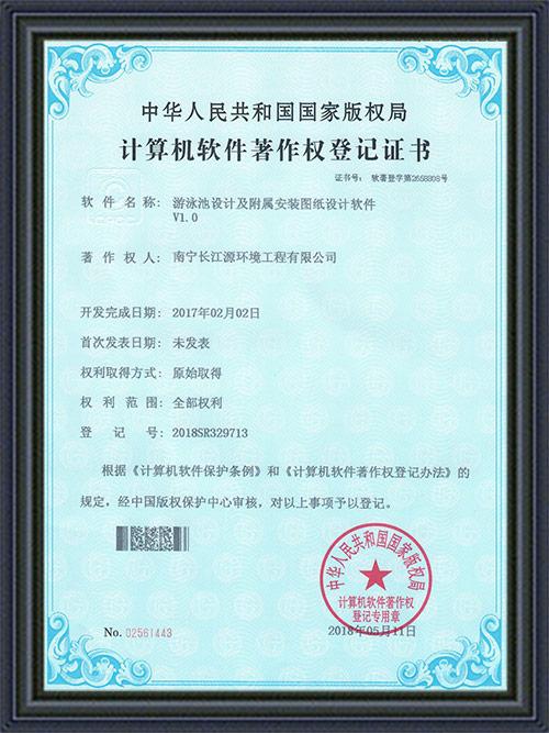 南宁长江源游泳池设计及附属安装图纸设计软件